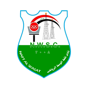 Maillot Naft Al-Wassat (Iraq)
