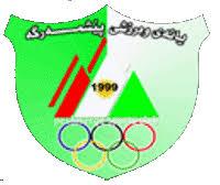 Maillot Bashmarka (Iraq)