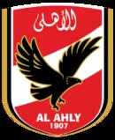 Maillot Al Ahly (EGY)