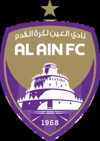 Maillot Al Ain FC
