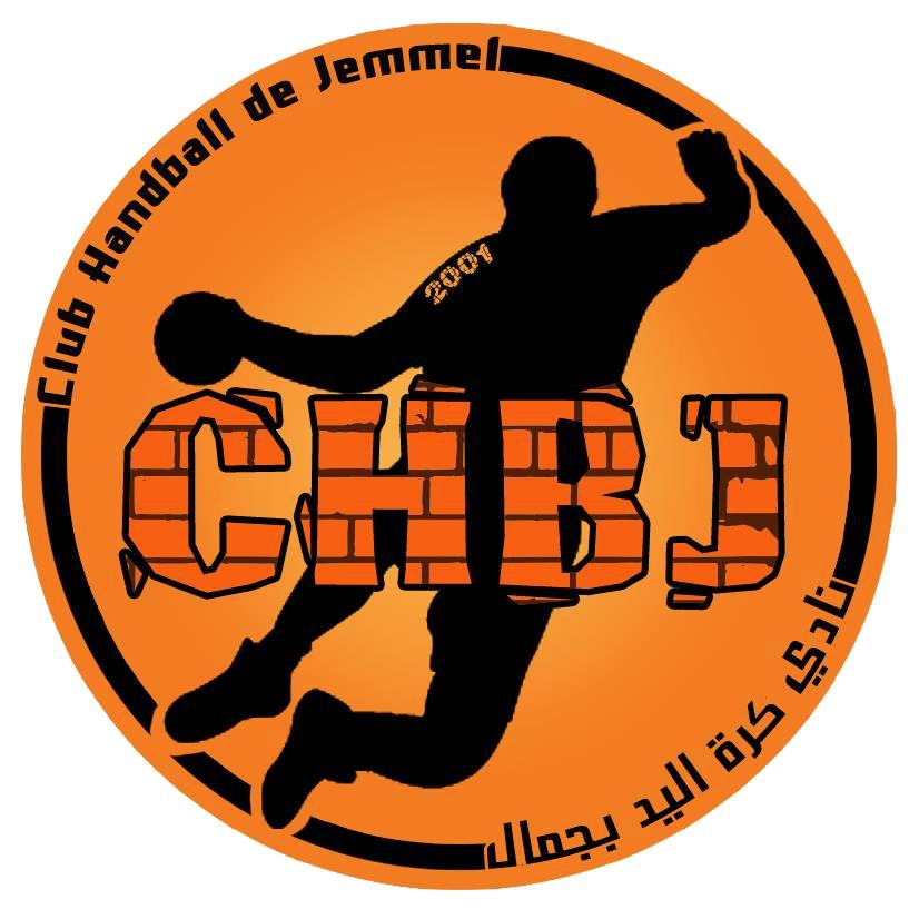 Maillot C HB Jammel